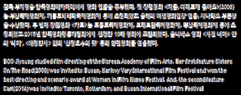 부지영  BOO Jiyoung 1.png