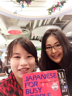 My Language Connect Japanese Classes