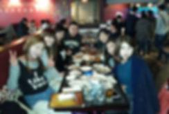 korean meet up