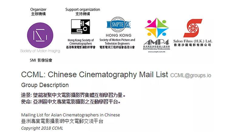 CCML banner.jpg