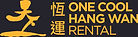 OCHW_logo_1.jpg