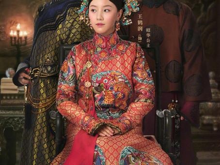 """Yanxi Palace: Princess Adventures"""