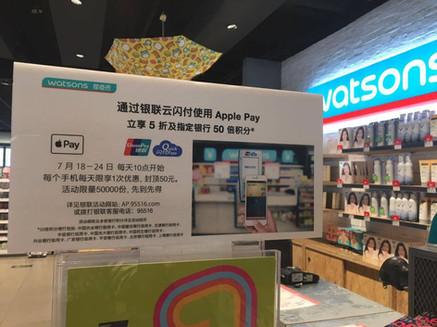 Apple Pay še nekonkurenčen na Kitajskem