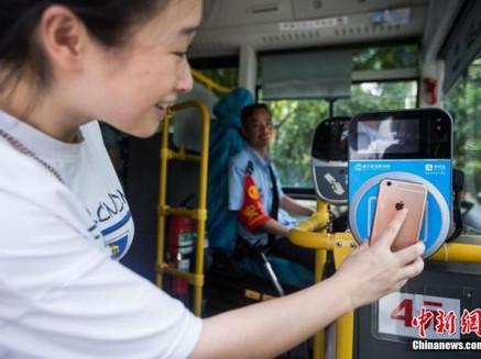 Z Alipayem na javni prevoz