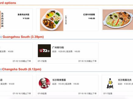 Spletno naročilo hrane na hitrih vlakih