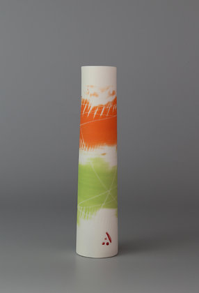 Stem vase. Orange & lime green