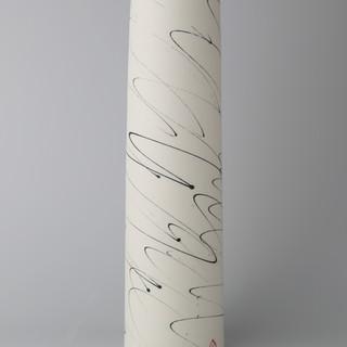 Tall cylinder vase. Black scribble.jpg