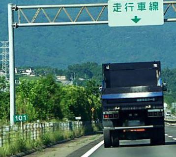 高速道路の豆知識 その2