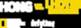 hong-vs-lhotse-title-logos.png