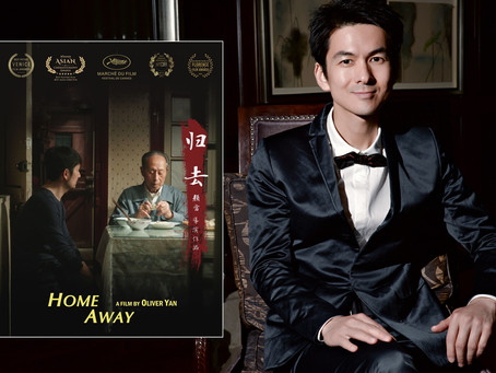 Oliver Yan Talks About Home Away and Film-making