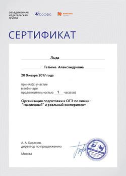 Certificate_1354465
