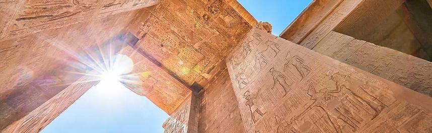EgyptLuxor543189325GENov222600x1300.webp