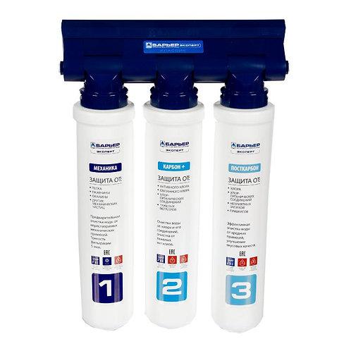 Система трёхступенчатая Expert Classic для нормальной воды
