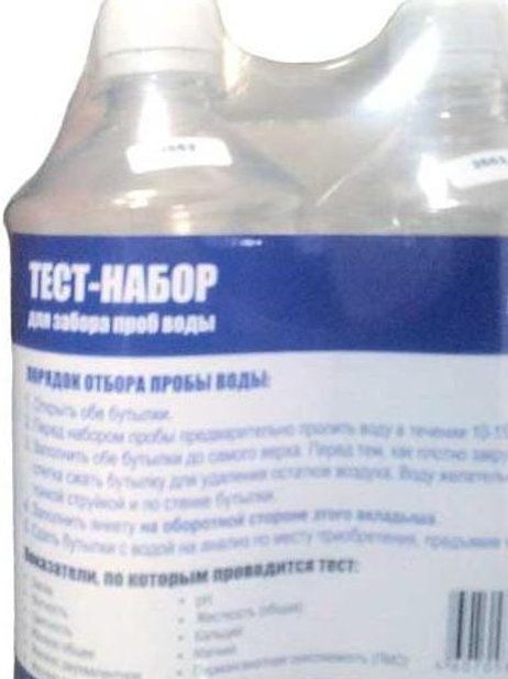 Набор для тестирования воды