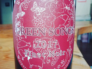 2017 Green Songs Pinot Noir 〜