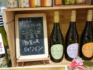 東京駅にアタマイワインあります~