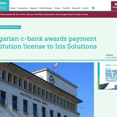 SeeNews: Bulgarian c-bank awards payment institution license to Iris Solutions
