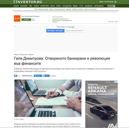 Investor.bg Галя Димитрова: Отвореното банкиране е революция във финансите