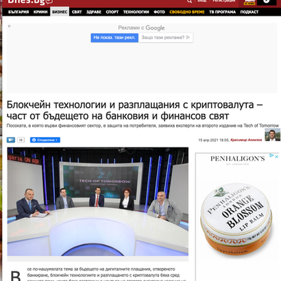 Dnes.bg Галя Димитрова в Tech of Tomorrow на Investor.bg