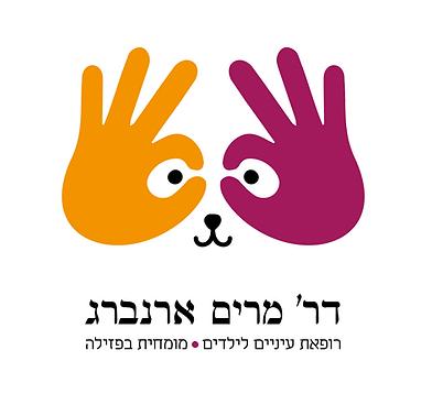 logo Miri screen.png
