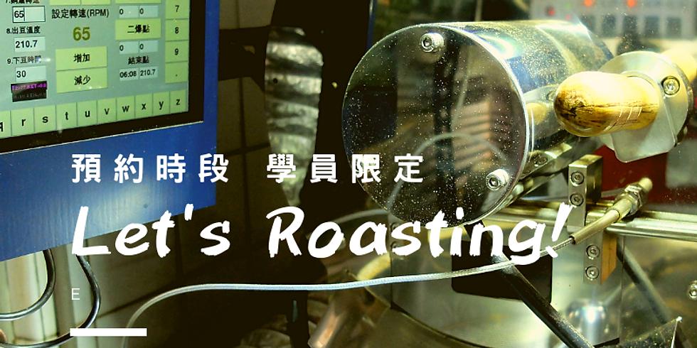 2月份烘豆機練習時段預約烘豆私塾學員限定