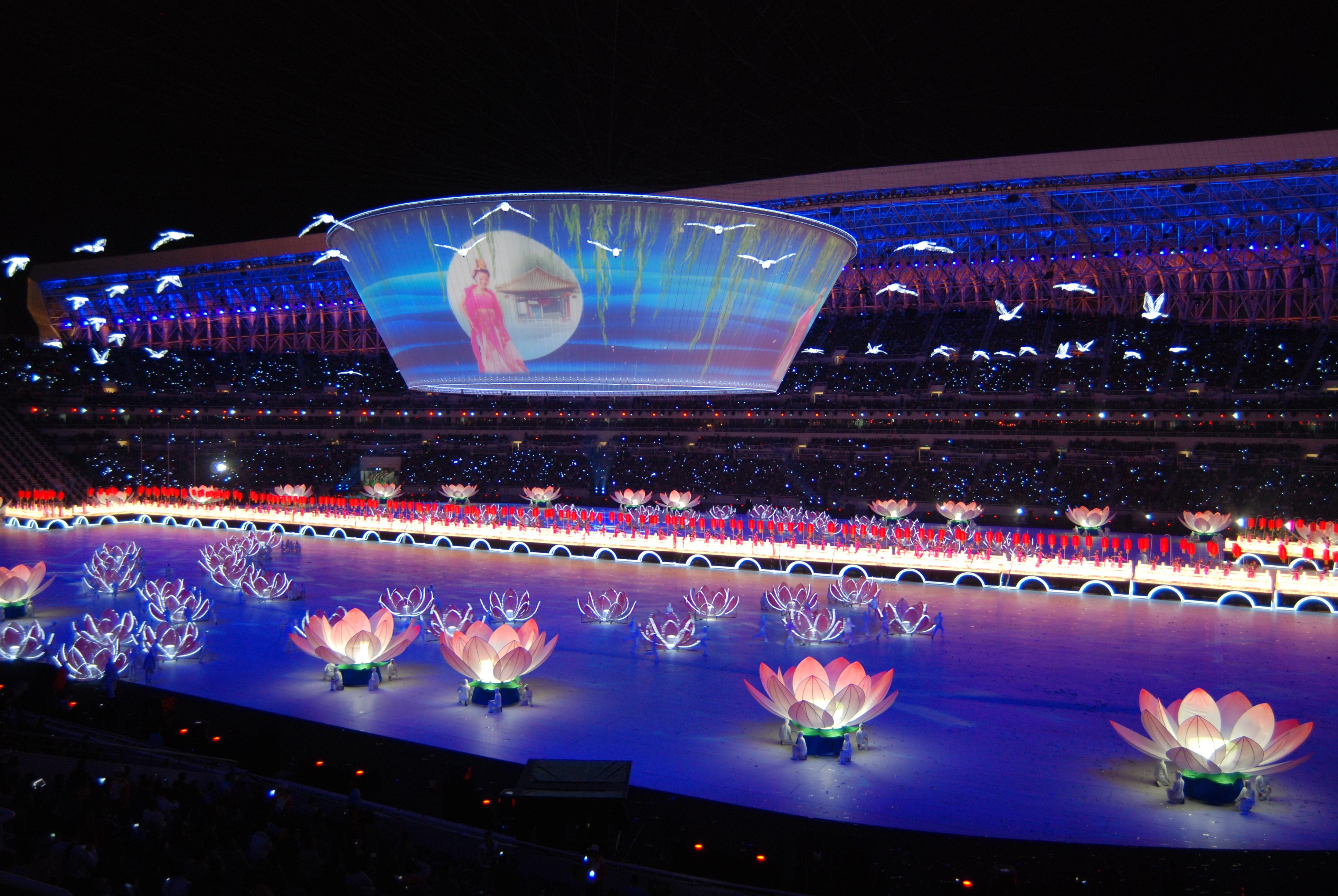 11th_National Games_Jinan_China