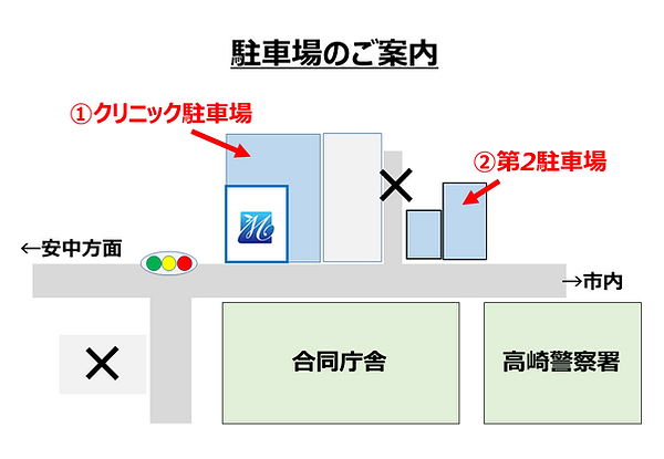HP用駐車場図 新.png