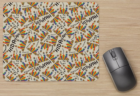 Hidayah Patterned Mousemat