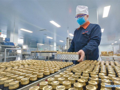"""Altos ejecutivos de las empresas farmacéuticas chinas dimiten abruptamente por """"motivos personales"""""""