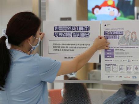 Nueve personas mueren tras vacuna gripe en Corea del Sur, autoridades no encuentran vínculo