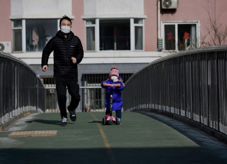 AFP / Noel Celis