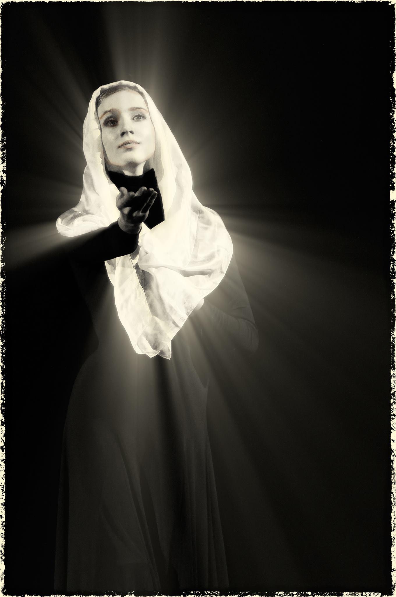 Молитва Юлия Елина