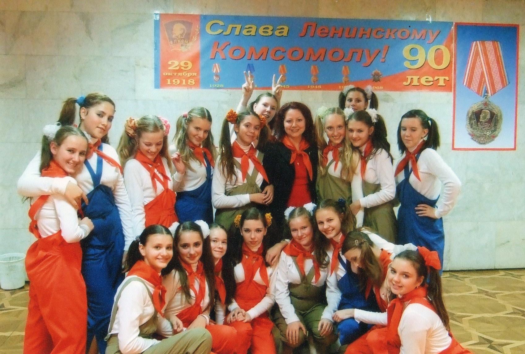На юбилее Комсомола 2008г