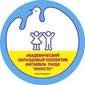 Эмблема Юность.jpg