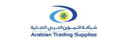 Arabian Trading Supplies