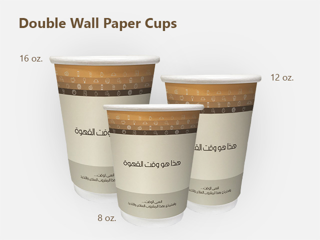 New Double Wall Paper Cups Range