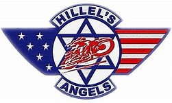 Hillel's Angels