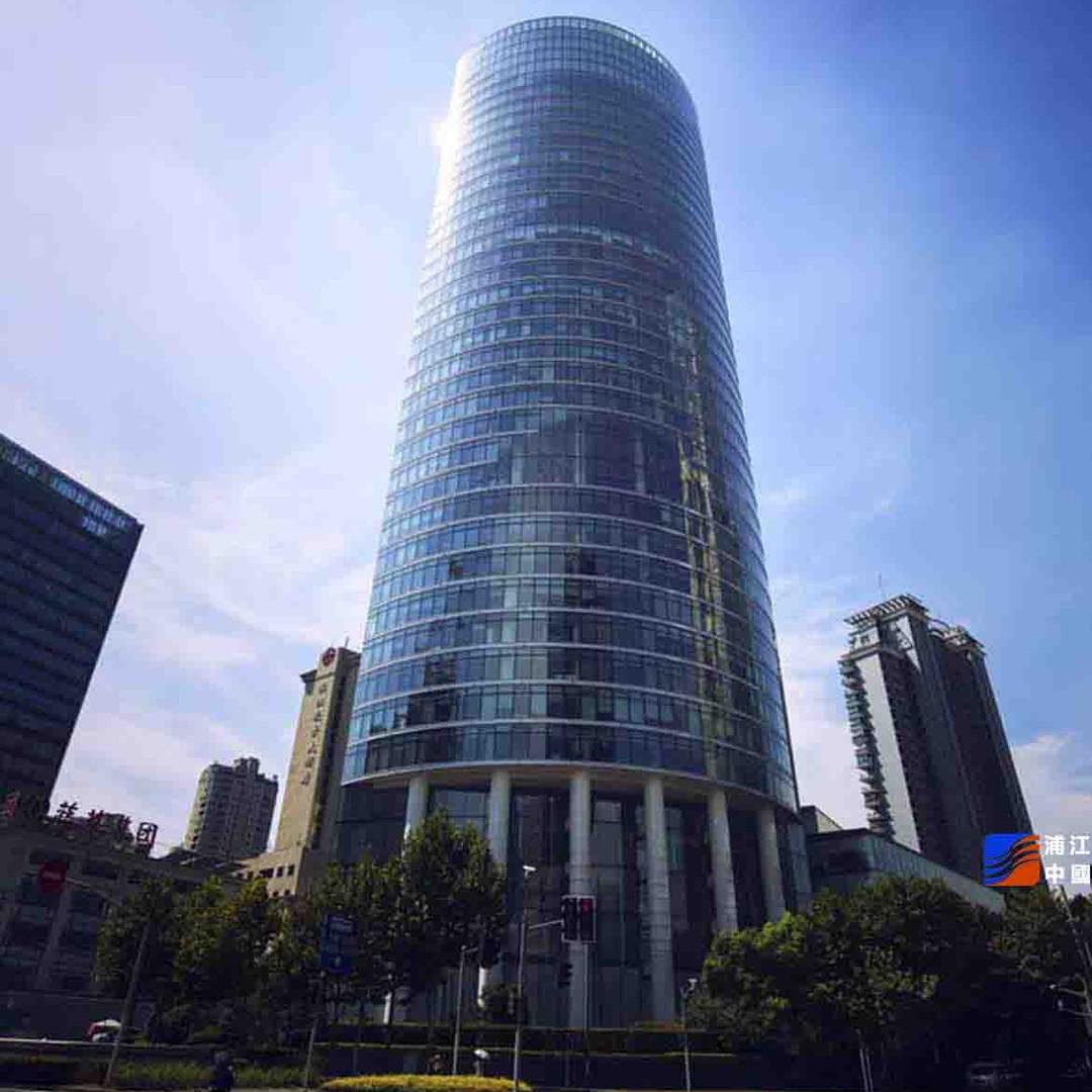 Jiushi Tower - Shangai, China
