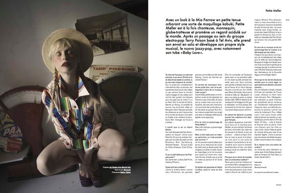Petite Meller shot by Ana Sting for Modzik Magazine Editor-in-Chief: Nora Baldenweg