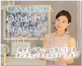 Casalinga_Online_001_blog‗HP制作‗HP作成