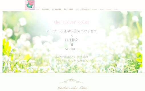 theclovercolor.png