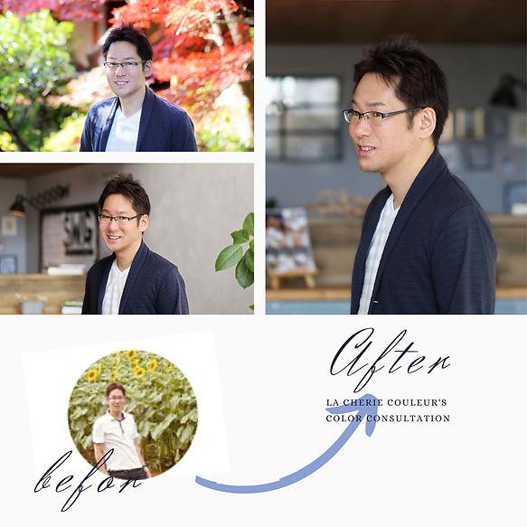 男性‗メンズ‗カラーコンサル‗パーソナルカラー診断‗プロフィール写真撮影‗東京‗