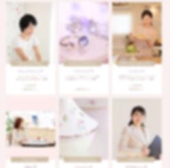 愛‗色_ラシェリクルール‗神奈川県‗パーソナルカラー診断‗写真撮影‗プロフィール