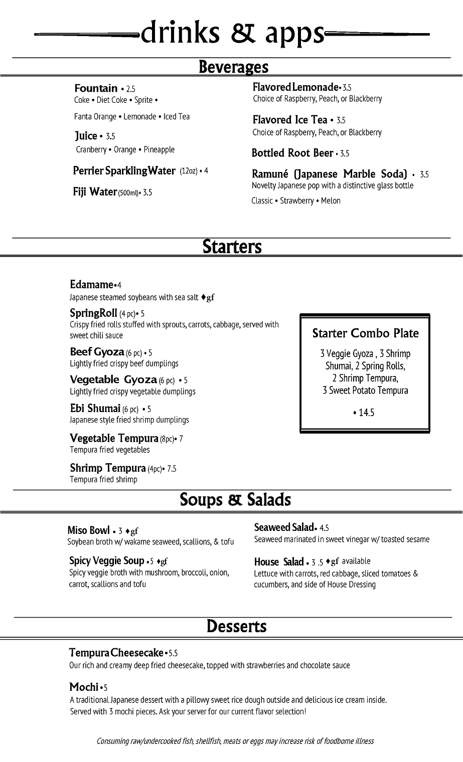 Lunch-Dinner Menu Page One 7.7.21.png