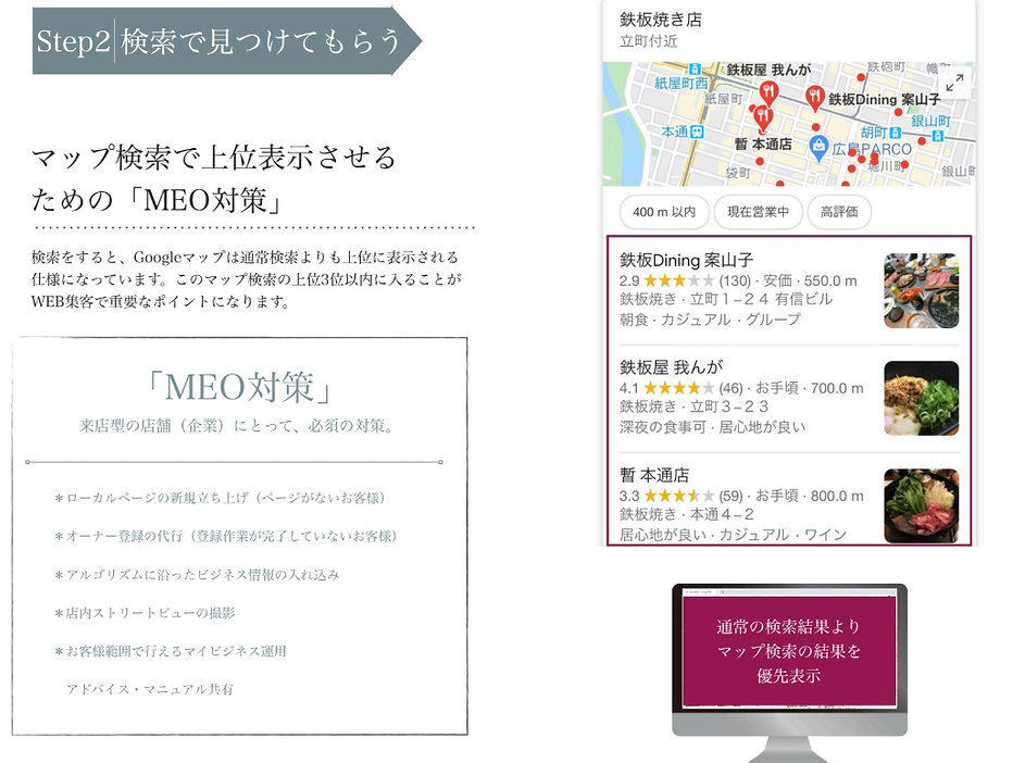 2MEO画像.jpg