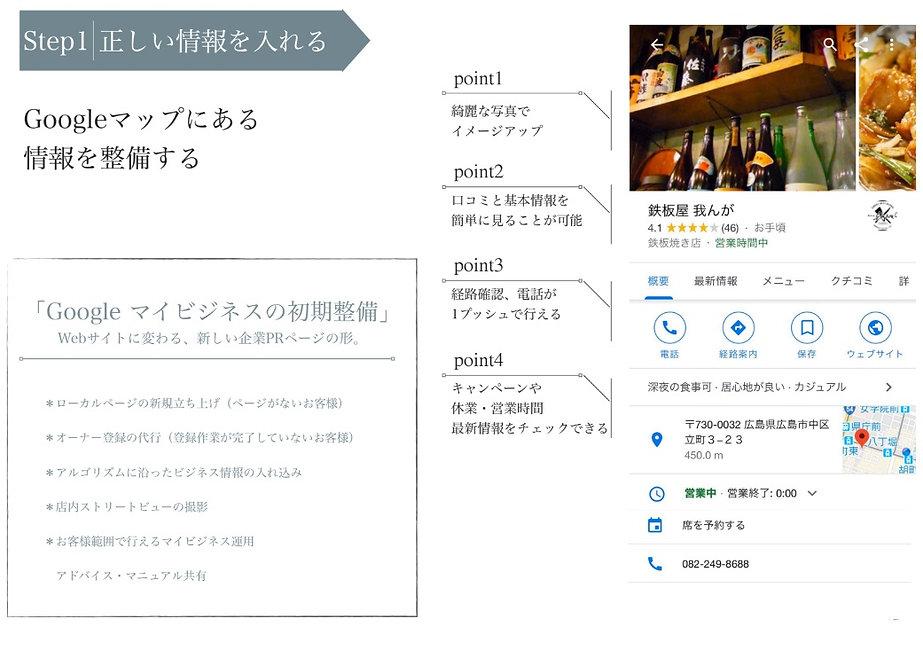 MEO画像3.jpg
