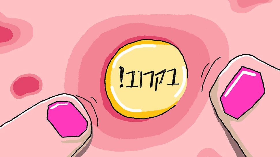 Artboard 7.jpg