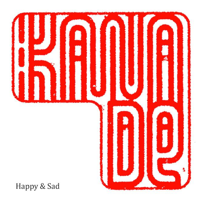 musipl.comでKANADe「Happy&Sad」をご紹介下さいました!