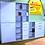 Thumbnail: Highboard Kombi/Bürokombination Platingrau