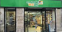 store_mini.jpg